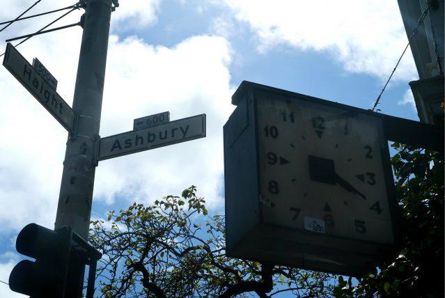 cruzamento de haight e ashbury